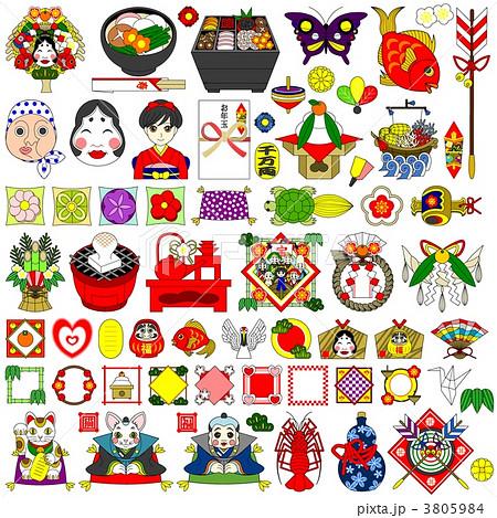 お正月縁起物年賀イラスト素材集(パーツ) 3805984