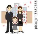 入学式(女の子と両親) 3832668