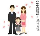 入学式(女の子と両親) 3832669