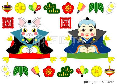 福猫人形と福助人形 3833647