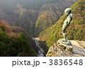 小便小僧 祖谷渓 モニュメントの写真 3836548
