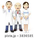 白衣 医療 医師のイラスト 3836585