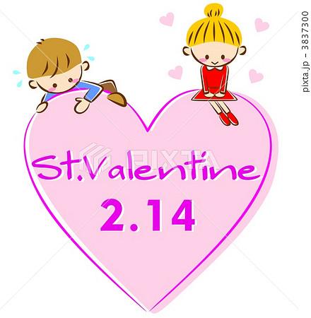 バレンタイン イラスト 3837300