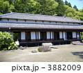 豫章館 武家屋敷 建物の写真 3882009