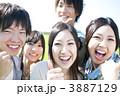 草原で微笑む若者たち 3887129