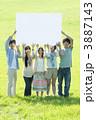 メッセージボードを持つ若者たち 3887143