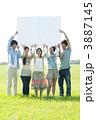 メッセージボードを持つ若者たち 3887145