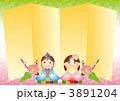 ひな人形 お雛様 金屏風のイラスト 3891204