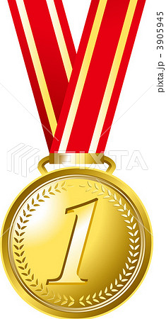 チィさん メダル 一等賞 1位のイラスト素材              1ページ目