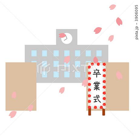 卒業式のイラスト素材 3906095 Pixta