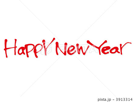 happynewyear 正月 手書き文字のイラスト素材 [3913314] - PIXTA