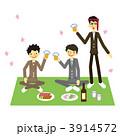 花見 ビジネスマン 男性のイラスト 3914572