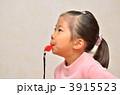笛 ホイッスル 女の子の写真 3915523