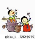甕 壷 男女のイラスト 3924049
