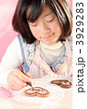 バレンタインデー 手作り お菓子作りの写真 3929283