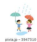 雨傘 子供たち 小学生のイラスト 3947310