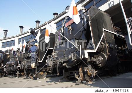 C59形蒸気機関車 164号機 C59164 祝日仕様 3947418