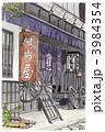 馬籠宿 水彩画 宿場のイラスト 3984354