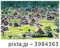 白川郷 合掌造り 水彩画のイラスト 3984363