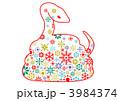 白蛇 白ヘビ とぐろのイラスト 3984374