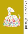 白蛇 白ヘビ とぐろのイラスト 3984375