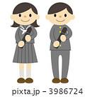 中学生 卒業 卒業式のイラスト 3986724