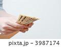 1万円札 万札 壱万円の写真 3987174