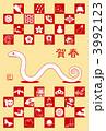 白ヘビ ヘビ 蛇のイラスト 3992123