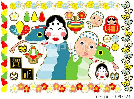 2013年巳年年賀状用イラスト素材(おかめ&ひょっとこ賀正蛇パーツ) 3997221