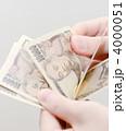 万札 一万 高額紙幣の写真 4000051