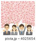 ビジネスウーマン ベクター 男女のイラスト 4025654