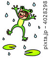 カエルと雨 4028298