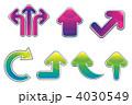 標識 的 跡のイラスト 4030549