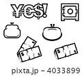 ベクタ ベクター ベクトルのイラスト 4033899