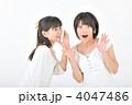 友人 びっくり 内緒話の写真 4047486