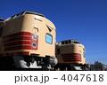 あずさ 鉄道博物館 特急電車の写真 4047618