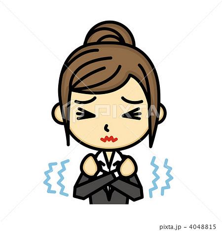 震える しかめっ面 女性のイラスト素材 4048815 Pixta