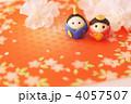 雛飾り ひな人形 お雛様の写真 4057507