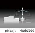 表彰台と天秤 4060399