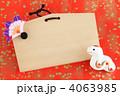 縁起物 絵馬 巳の写真 4063985