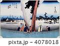 浮世絵 東海道五十三次 濱松 4078018