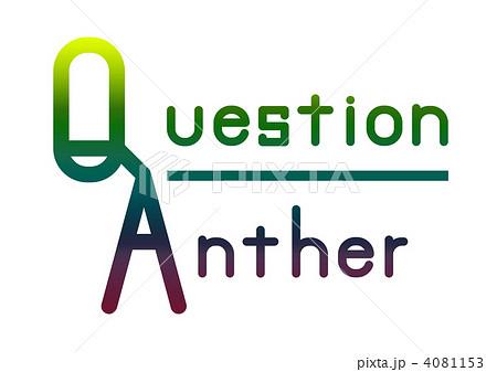 qa answer questionのイラスト素材 4081153 pixta