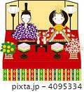 お雛様 ひな人形 ひな祭りのイラスト 4095334