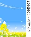 菜の花畑 4095407