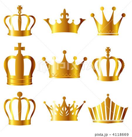 王冠のイラスト素材 4118669 Pixta