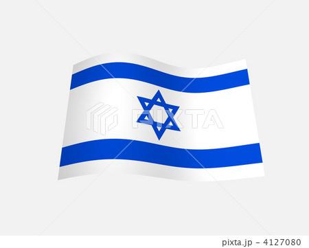 イラスト素材: イスラエル国旗 ... : 国旗 データ : すべての講義