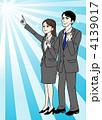 ビジネスウーマン ベクター スーツのイラスト 4139017
