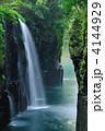 高千穂峡 真名井の滝 4144929