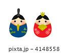 お雛様 雛飾り ひな人形のイラスト 4148558