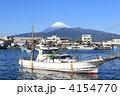 沼津港 内港 漁船の写真 4154770
